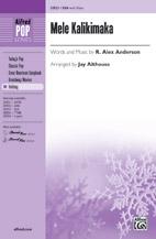 Mele Kalikimaka : SSA : Jay Althouse : Bette Midler : Sheet Music : 00-32923 : 038081358314