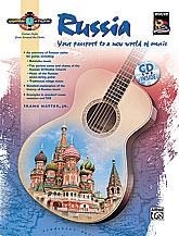 Guitar Atlas: Russia
