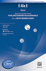 E Ala E : SAB : Sheet Music : 00-38051 : 038081425238