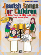 Jewish Songs for Children