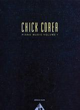 Chick Corea: Piano Music, Volume 1