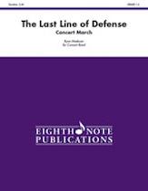 The Last Line of Defense