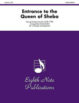 Entrance to the Queen of Sheba