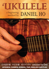 'Ukulele: A Beginning Method