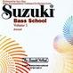 Suzuki Bass School CD, Volume 1 (Revised)