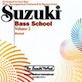 Suzuki Bass School CD, Volume 2 (Revised)