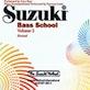 Suzuki Bass School CD, Volume 3 (Revised)