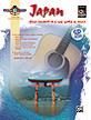 Guitar Atlas: Japan