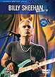 Billy Sheehan: Bass Day 97