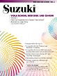 Suzuki Viola School MIDI Disk Acc./CD-ROM, Volume 1