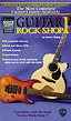 21st Century Guitar Rock Shop 1 Video